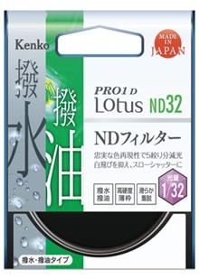 PRO1D Lotus ND