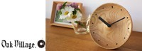 おしゃれで高級感のある国産の木製時計♪