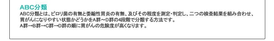 検査項目(2)