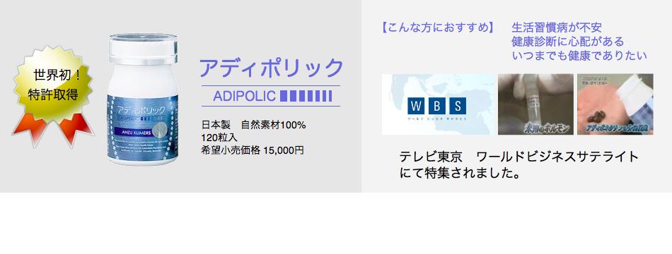 健康クラブ Yahoo!店