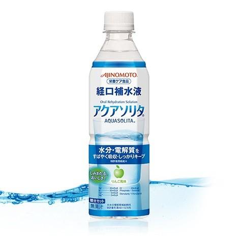 夏本番!おいしく体に吸収、しっかりキープ、経口補水液アクアソリタ。