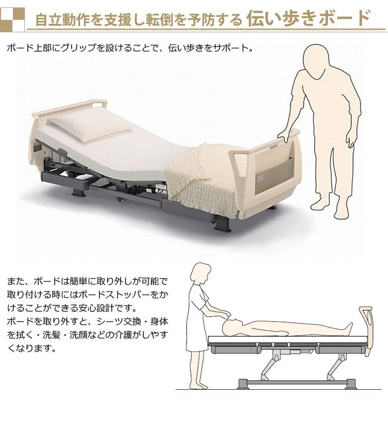伝い歩きボード