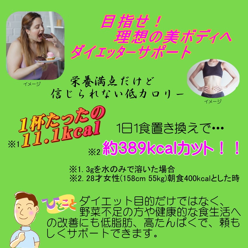 モリンガ コンブチャ 爽やかミックス青汁02