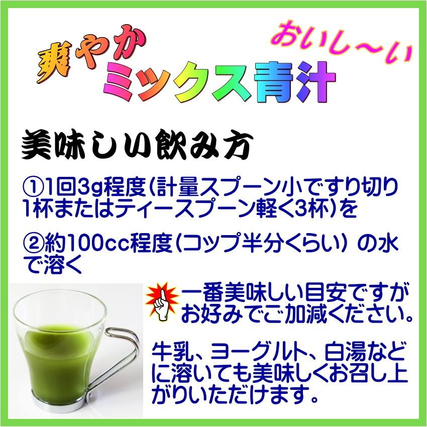 モリンガ コンブチャ 爽やかミックス青汁08