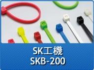 ヘラマンタイトン SKB-200