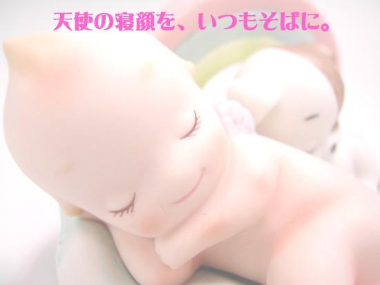 【kewpie】メッセージキューピーDreamy-Dreamer