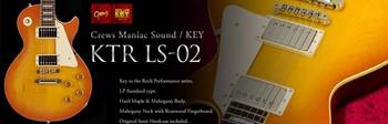 Crews Maniac Sound KEY KTR LS-02