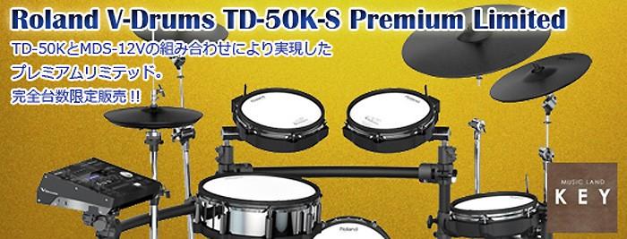 Roland V-Drums TD-50K-S Premium Limited