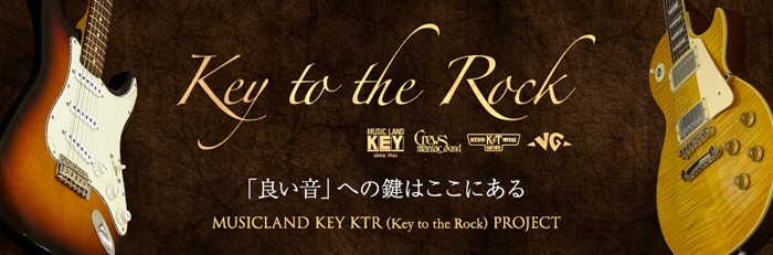 Crews Maniac Sound KEY KTR