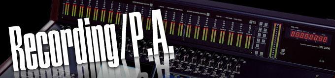 レコーディング/P.A.