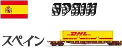 スペイン 鉄道模型車両