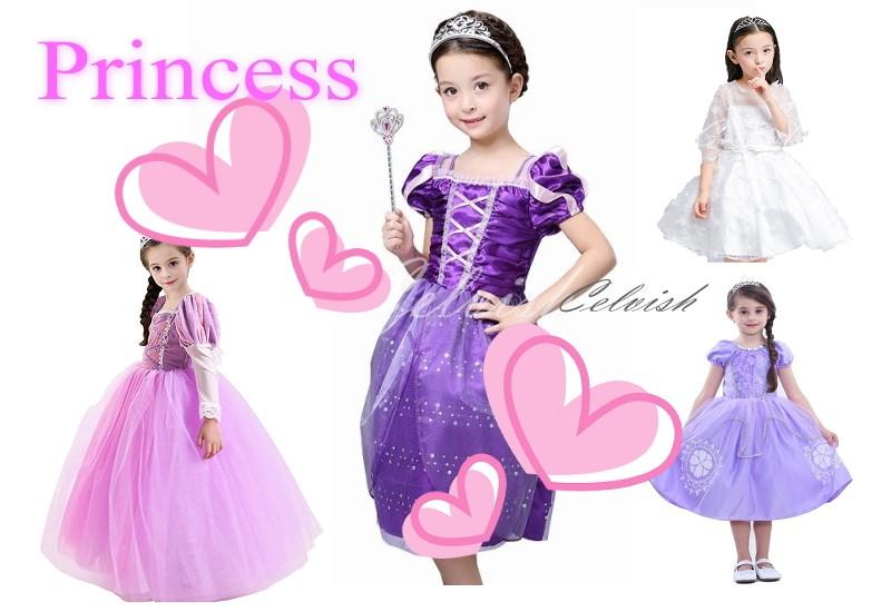celvishの子供ドレス