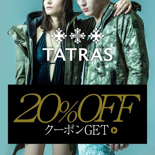 TATRAS対象商品20%OFFクーポン