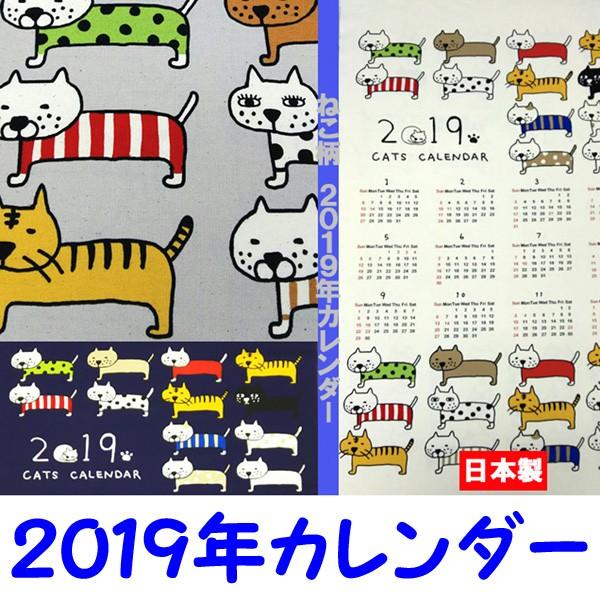 ☆生地netびっくりクーポン  (※期間限定)84