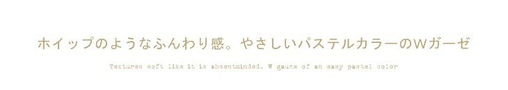 【 生地 布 】 【 ドット柄 】 【 ダブルガーゼ 】 水玉コットンダブルガーゼ