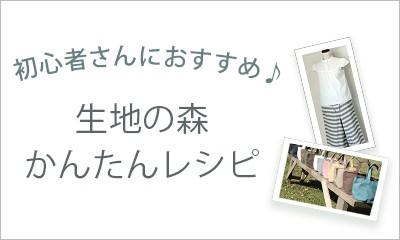 10円レシピ