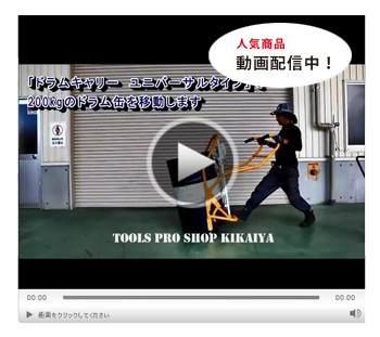 dhr-20動画
