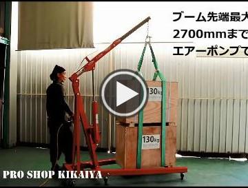 EC-4動画