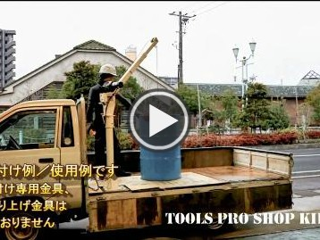tk-3動画