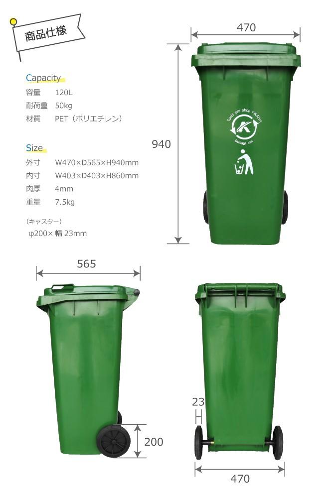 �����ki�.h9l>[�_120l キャスター付(ブルー)大容量 ゴミ箱(个人宅配达不可)kikaiya