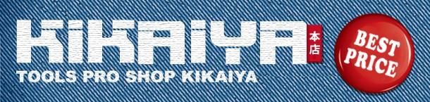 KIKAIYA本店