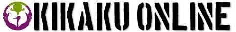 KIKAKU ONLINE ロゴ