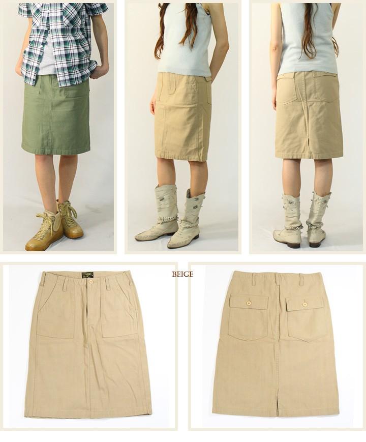 US ARMYスカート