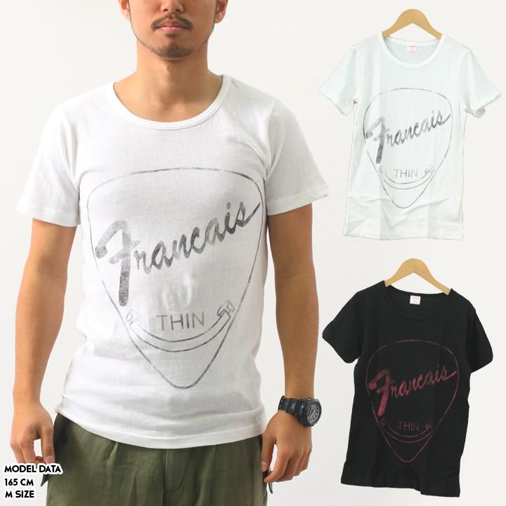 プリントTシャツ FRANCAIS
