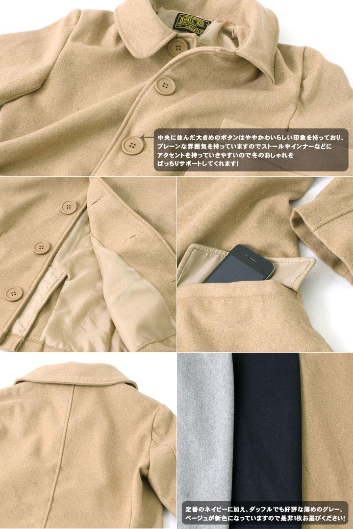 ウールシングルPコート