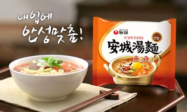 ボリュームのある太麺とこくのある辛口スープ
