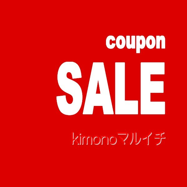 ■Coupon SALE 5%OFF■