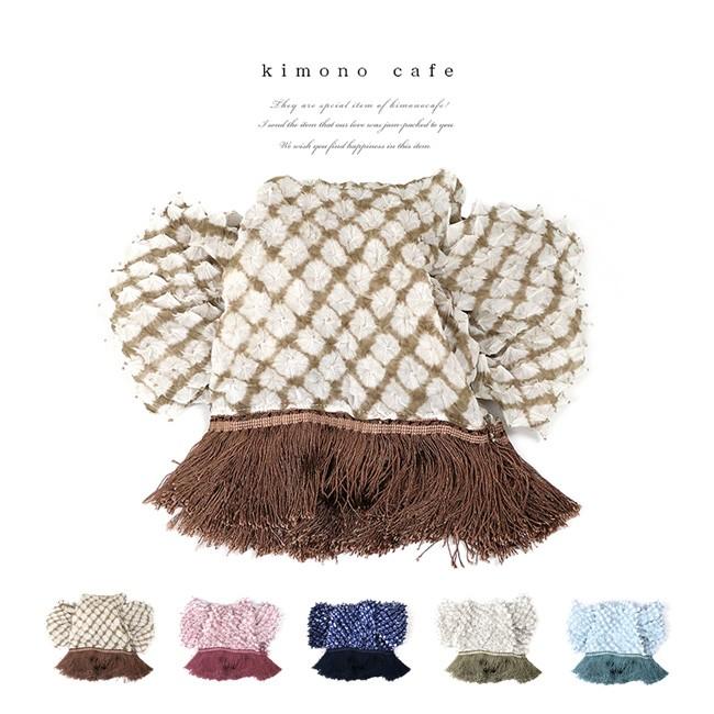 レディース 浴衣帯 兵児帯 絞りの帯 フリンジ