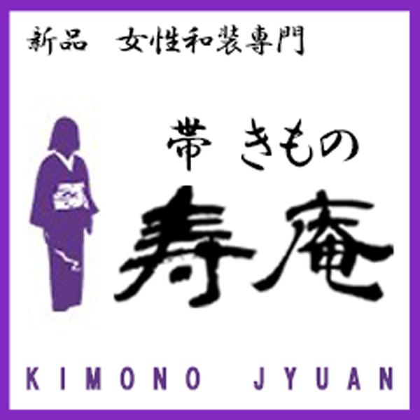 きもの寿庵 水無月お買い物100円OFFクーポン