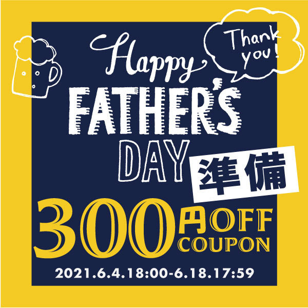 父の日準備【300円OFF】クーポンSALE☆きもの町