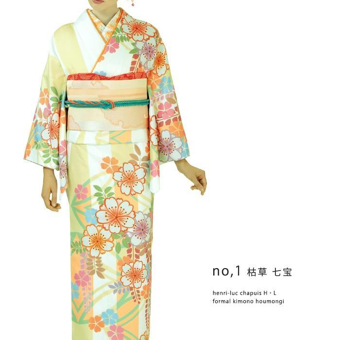 訪問着 袋帯 2点セット フォーマル 着物 アッシュエル|kimonoyawakura|21