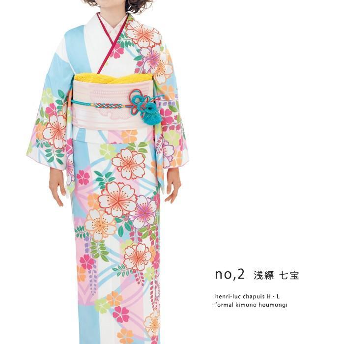 訪問着 袋帯 2点セット フォーマル 着物 アッシュエル|kimonoyawakura|22
