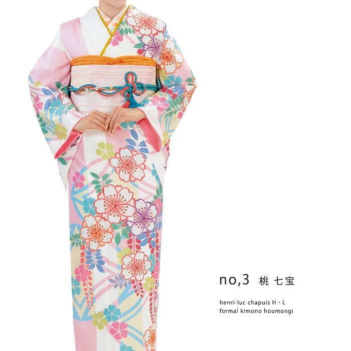 訪問着 袋帯 2点セット フォーマル 着物 アッシュエル|kimonoyawakura|23