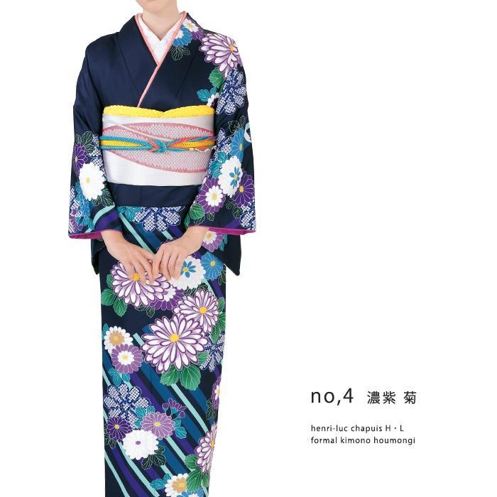 訪問着 袋帯 2点セット フォーマル 着物 アッシュエル|kimonoyawakura|24