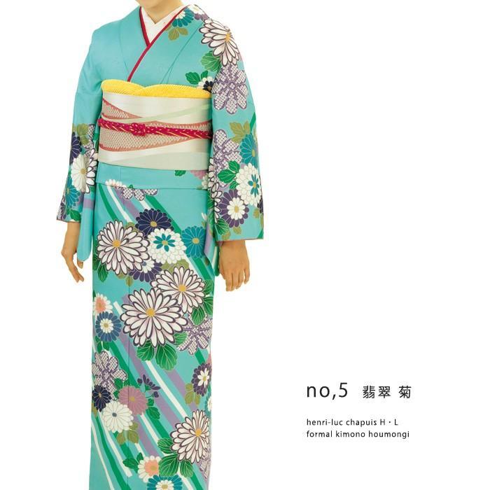 訪問着 袋帯 2点セット フォーマル 着物 アッシュエル|kimonoyawakura|25