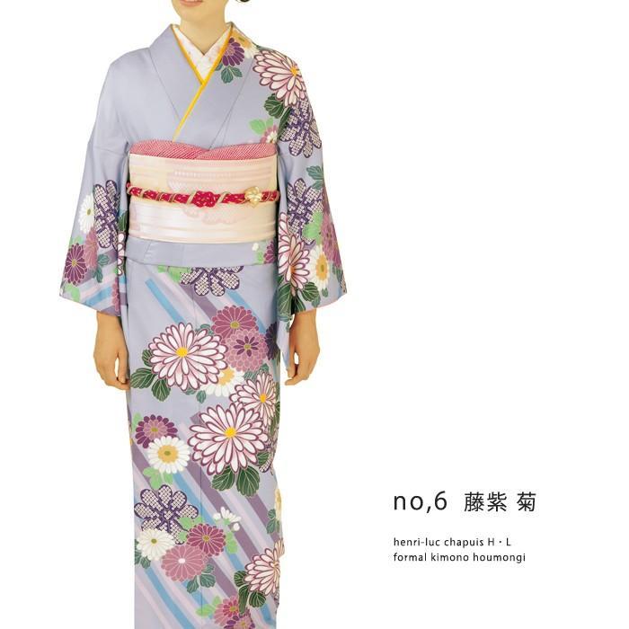 訪問着 袋帯 2点セット フォーマル 着物 アッシュエル|kimonoyawakura|26