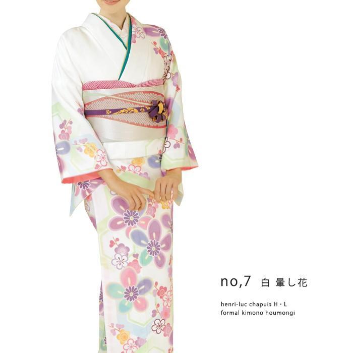 訪問着 袋帯 2点セット フォーマル 着物 アッシュエル|kimonoyawakura|27