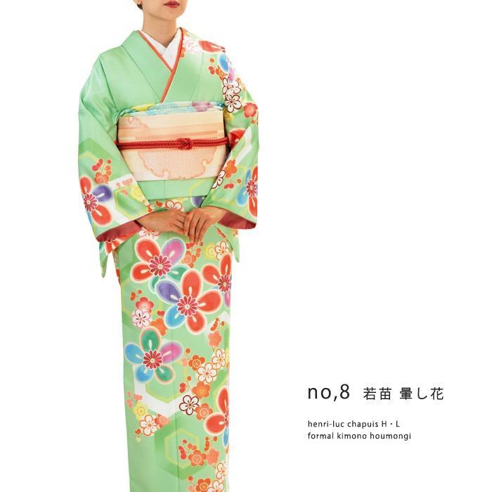 訪問着 袋帯 2点セット フォーマル 着物 アッシュエル|kimonoyawakura|28