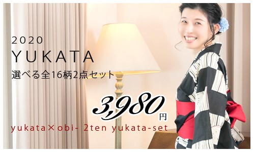 3980yukata