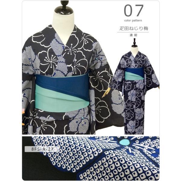 浴衣 レディース type-A  浴衣・帯 2点セット|kimonoyuubi|20