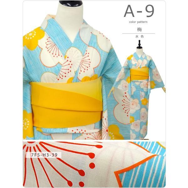 浴衣 レディース type-A  浴衣・帯 2点セット|kimonoyuubi|22