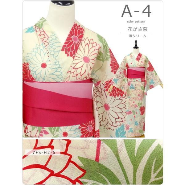 浴衣 レディース type-A  浴衣・帯 2点セット|kimonoyuubi|17