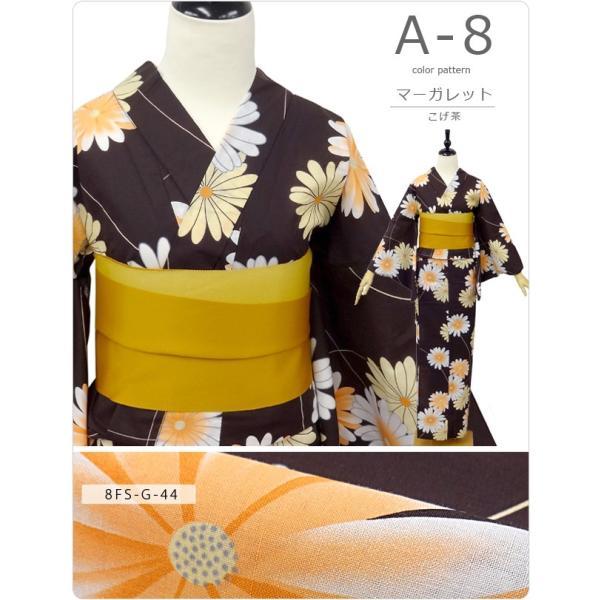 浴衣 レディース type-A  浴衣・帯 2点セット|kimonoyuubi|21