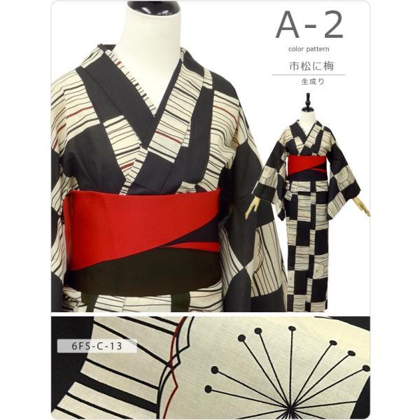 浴衣 レディース type-A  浴衣・帯 2点セット|kimonoyuubi|15