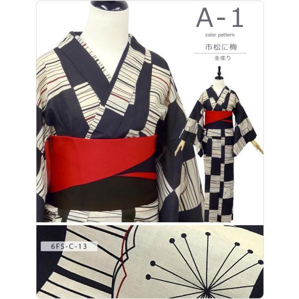 浴衣 セット レディース (A type)選べる8柄 浴衣 帯2点セット|kimonoyuubi|19