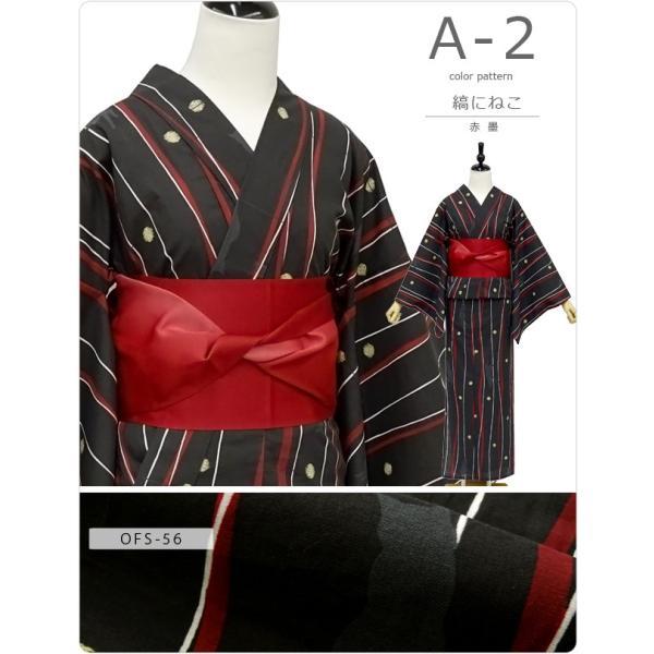 浴衣 セット レディース (A type)選べる8柄 浴衣 帯2点セット|kimonoyuubi|20